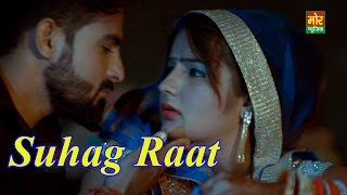 New Romantic Suhag Raat Haryanvi Song || Harsh Chikara & Harshita || Mor Music Video Song 2016