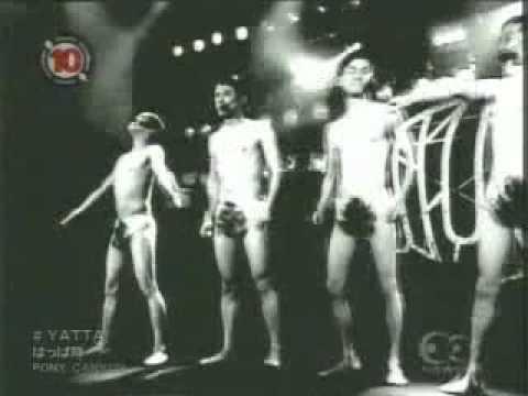 Japoński odpowiednik disco polo?