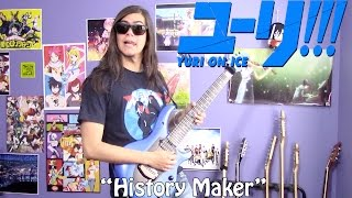 "Yuri!!! on Ice Opening - ""History Maker"" by Dean Fujioka【Band Cover】"