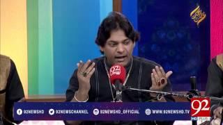 Rehmat-e-Ramazan (Sehar Transmission) 11-06-2017 - 92NewsHDPlus