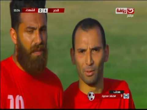دوري الدرجة التانية | النصر يسحق الشهداء 6/1 في مباراة مثيرة جدا