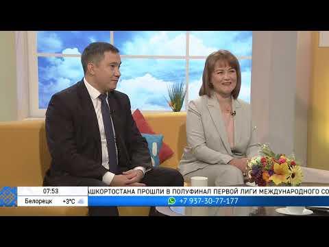 Интервью министра финансов РБ Лиры Игтисамовой о финансовой грамотности населения региона в эфире передачи «Салям»