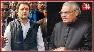 Rahul Gandhi Arrives At AIIMS To Visit Atal Bihari Vajpayee   Breaking News width=