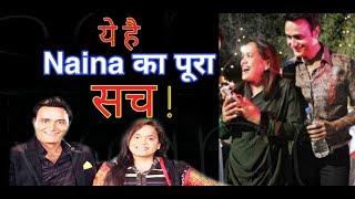 Yudkbh : ऐसी है Real Life Naina aka Shashi Mittal की कहानी, Offscreen करती हैं ये काम