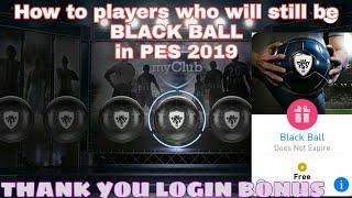 BLACK BALL PACK OPENING_THANK LOGIN BONUS_TRICK TO GET FUTURE BLACK BALL PLAYERS