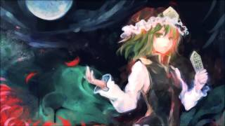 【東方アレンジ Yama】TAMAONSEN - When I'm Gone