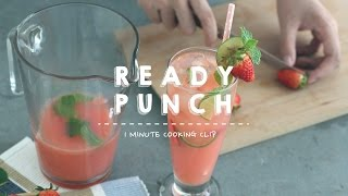 Ready Punch สูตรอาหาร วิธีทำ แม่บ้าน