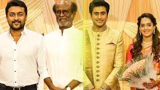 Rajinikanth, Suriya and Other Big Stars attend AVM's Family Wedding! | TK596