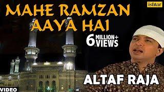 Mahe Ramzan Aaya Hai Full Video Songs | Singer : Altaf Raja | Ramzan Ki Raatein | width=