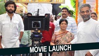 #VT10 Varun Tej's New Movie Opening | Varun Tej | Allu Arvind | NTV Entertainment