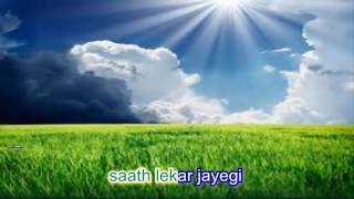 Zindagi to bewafa hai karaoke with lyrics