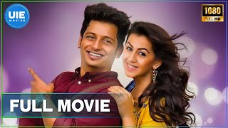 Kee (2019) Tamil Full movie | Jiiva | Nikki Galrani | RJ Balaji | UIE Movies