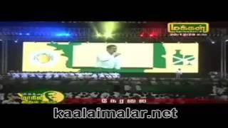 அன்புமணி காமெடி - Anbumani insulted at PMK Conference