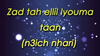 ILL-YES- Carpe Diem (Lyrics Video)