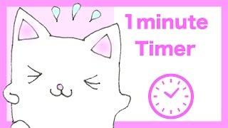 1 Minute Timer★Cute Cat Running