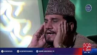 Muqabla-e-Qirat - 20-06-2016 - 92NewsHD