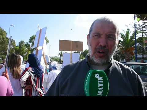 Video : Sit-in à Casablanca des infirmiers et techniciens de santé du CHU Ibn Rochd