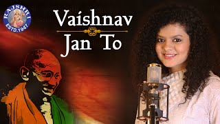 Vaishnav Jan To - Gandhi Jayanti Special - Palak Muchhal - Devotional Song