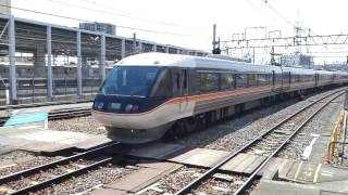 "383系特急しなの 長野駅発車 JR Central Limited Express ""SHINANO"""