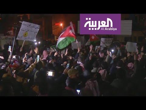 عفو ملكي عام في الأردن لتخفيف الأعباء على المواطنين .