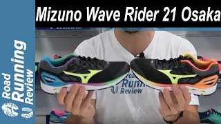 Mizuno Wave Rider 21 Osaka | La versión exclusiva de las míticas Rider