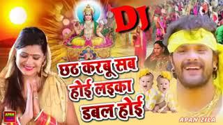 Keshari Lal yadav chhat puja song 2018 || chhath karbu Laika double hoi New song