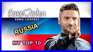 Russia in Eurovision - My Top 10 [2000 - 2018]