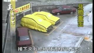 Save Your Car in flood just By 1 set cover and 1 person