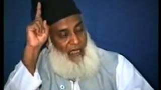 Nafs-e-Mutmainna by Late Dr Israr Ahmed ..