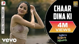 Anushka Sharma Hot Boobs Bouncing Video width=