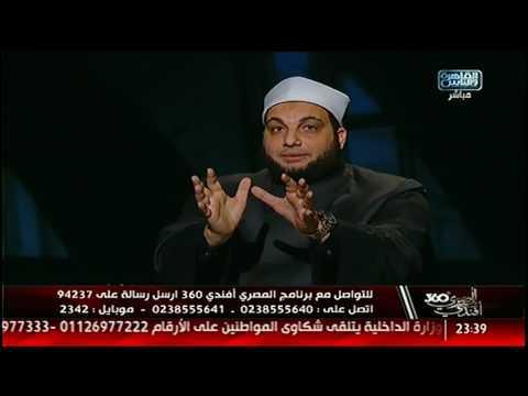 المصرى أفندى 360 |  علاقة الدين بإرتفاع الأسعار