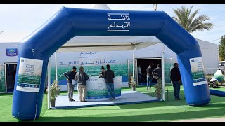 Caravane Al Ibdaâ : Cosumar met le Cap sur l'Oriental