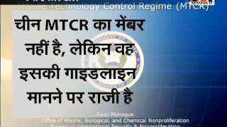India enters the Missile Technology Control Regime (MTCR).