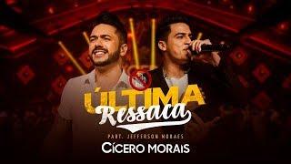 Cícero Morais - Última Ressaca feat. Jefferson Moraes  (DVD Desculpa Mundo) Ao Vivo em Goiânia