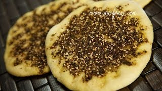 Zaatar Recipe (Zaktar Recipe)