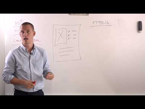 IHM Digital Marketing - Konverteringsoptimering   Webinar