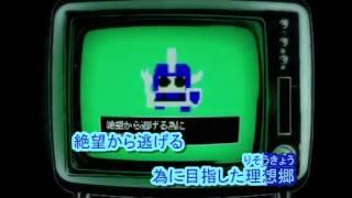 【ニコカラ】M.S.S.Planet(offvocal)【修正版】
