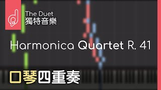 《Harmonica Quartet R.41》口琴四重奏 by The Duet 獨特音樂