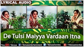 De Tulsi Maiyya Vardaan Itna Full Song with Lyrics | Ghar Ghar Ki Kahani | Jayaprada, Rishi Kapoor width=