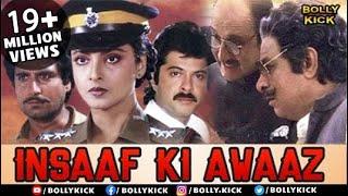 Insaaf Ki Awaaz Full Movie   Hindi Movies 2018 Full Movie   Anil Kapoor Movies   Rekha width=