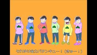 全力バタンキュー小松先生TV Size.