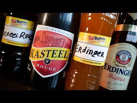 ТБП(18+): Пиво в бутылке или Разливное!? Что вкуснее? Тест в закрытую. photo