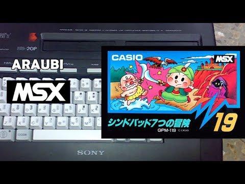 Shindobaddo nanatsu no bouken (Casio, 1986) MSX [403] Walkthrough Comentado