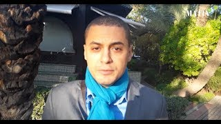 Ayman Bel Hassan Cherkaoui : « La jeunesse africaine doit s'approprier le pouvoir de décision»
