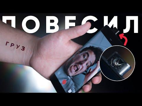 ПОВЕСИЛИ ГРУЗ НА КАМЕРУ!Обзор OnePlus 7 Pro photo