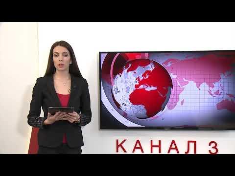 Емисия новини на Канал 3 от 14 ч. на 25.04.2020 г.