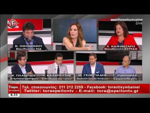 Μάριος Γεωργιάδης/Τώρα 'Οτι Συμβαίνει, E TV /16-7-2017