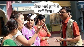 Taarak Mehta Ka Ooltah Chashmah ! TMKOC ! Episode 2356 ! Coming Up Next width=