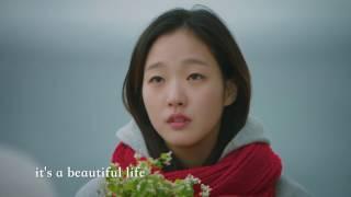 Beautiful (中文版 韓+國+粵)【鬼怪 孤單又燦爛的神】크러쉬 (Crush) [도깨비 OST] - Cover by LeoStar