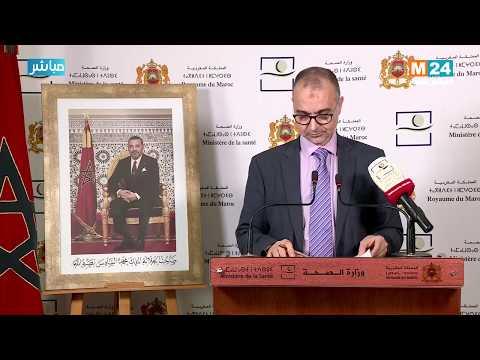 Video : Bilan du Covid-19 : Conférence de presse du ministère de la Santé (06-04-2020)
